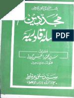 Mujaddideen Silsila Qadriyyah [Urdu]