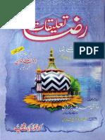 Taliqat'e Raza [Urdu]