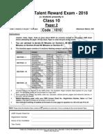 FTRE-2018-C-X-AT+PCM-Paper-2
