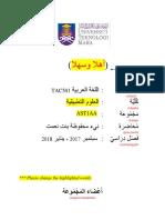 TAC501 Format Skrip