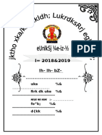 CCE Project Front Hindi
