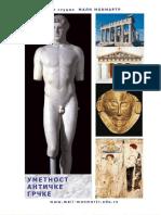 Umetnost Anticke Grcke Izvod-libre