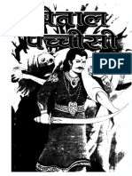 Betaal-Pachhisi-Ved-Prakash-Soni.pdf