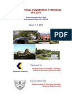 IES 2019 - Call for Papers