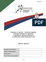 Obrazac Predloga Projekta Primer Ministarstvo Omladine i Sporta