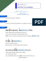 grammar_hougaii.pdf