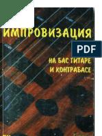 Книга.pdf