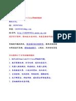 详解MATLAB Simulink通信系统建模与仿真 刘学勇编著