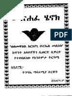 haynok-11.PDF