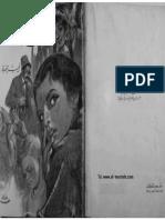حديث الصباح و المساء.pdf