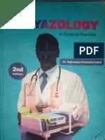 Emtyazology 2nd ED 2015 مفهرس.WhiteKnightLove.pdf