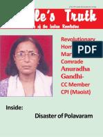 PeoplesTruth02-200807.pdf