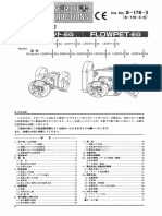 Instruction Manual for Flowpet