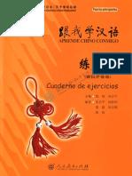 Aprende chino conmigno - Cuaderno de ejercicios.pdf