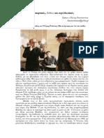 Θόδωρος Αγγελόπουλος & Ντέμης Ρούσσος Μια Ανάμνηση Και Ένα Κατευόδιο