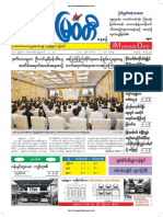 Myawady Daily Newspaper 4-12-2018.pdf