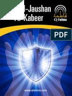 Dua-e-Jaushan Kabeer.pdf