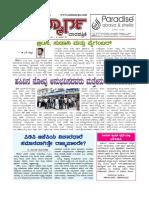 Issue 39 PDF