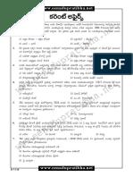 Current-Affairs-2018-Telugu-Bit-Bank-Download-1.pdf