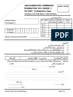 Punjab Examination Commission 2019 5th Class Urdu Part b Subjective Model Paper