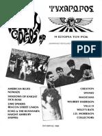 Psychagogos fanzine #7-10