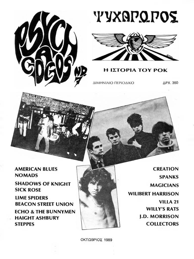 21f09f98f1b Psychagogos fanzine #7-10