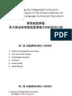 Curriculum Integration Research