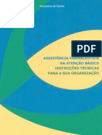 cd03_15.pdf