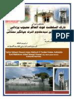Hayat e Syed Makhdoom Ashraf Jahangir Simnani.pdf
