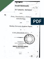 bhartrihari_niti_and_vairagya_shatakam.pdf