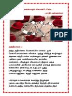 Ninnai kathal kondene 1.pdf