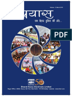 CSR-Prayas-5.pdf