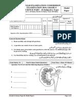 Punjab Examination Commission 2019 8th Class Science Part B