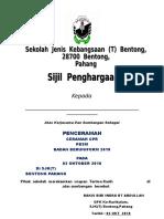 sijilpenceramah-
