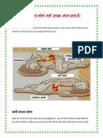 WAY_OF_SLEEPING_FOR_HEALTH.pdf
