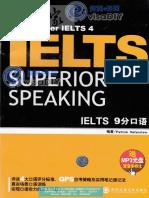 IELTS 9分口语