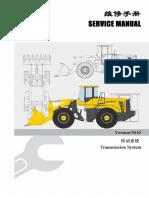 4传动系统(行星 YD13).pdf