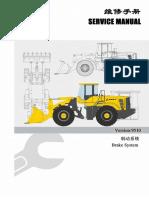 5Brake System.pdf