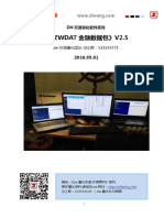 zwDat金融数据包v25·zw开源量化软件系列k