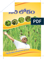 Siri Lokam Booklet_All Pages_Final