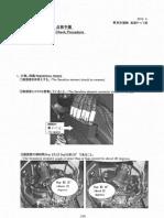 102431929-TG-8000-Check-Procedure.pdf