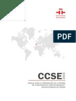 Manual Pasaporte Sefaradi 2019