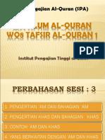 Ulum Quran 1 - Sesi 3