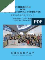 2018 NUT guidebook.pdf