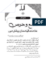 index 15-5.cdr.pdf
