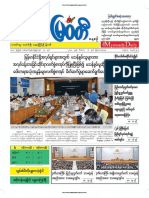 Myawady Daily Newspaper 6-12-2018