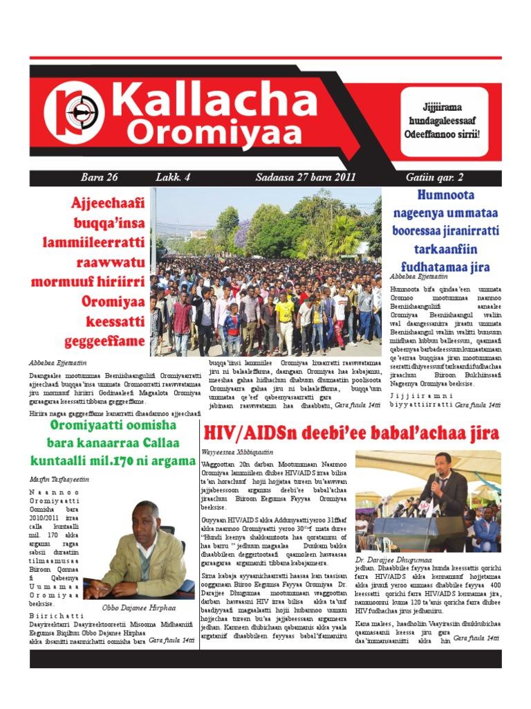 Kallacha Oromiyaa Bara 26 Lakk  4