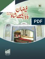 Hazrat BABA Bulleh Shah RA.pdf