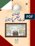 Muhadse Azam Pakistan