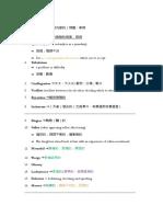 Word list 2